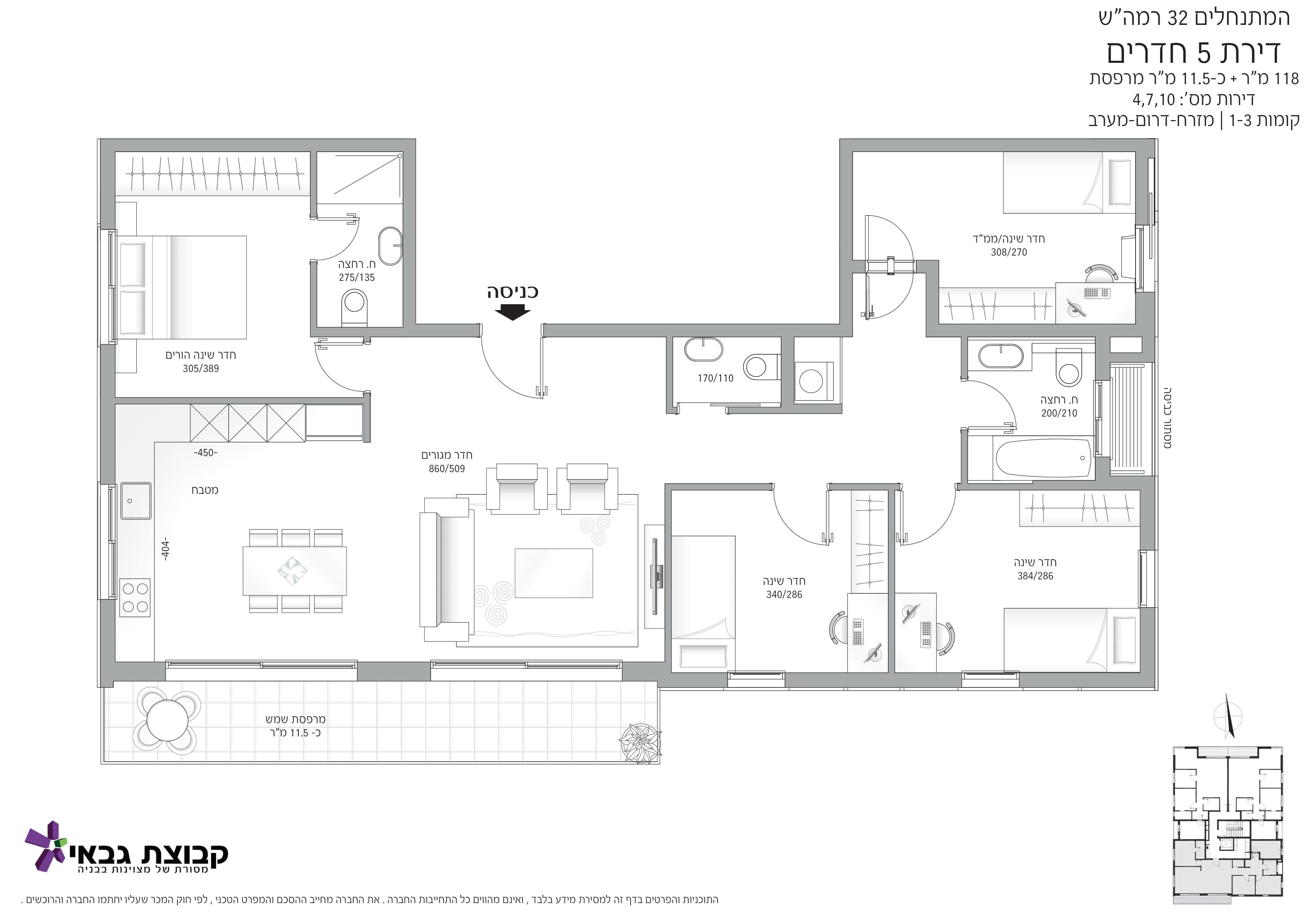 דירת 5 חדרים כיוונים מזרח דרום מערב-1