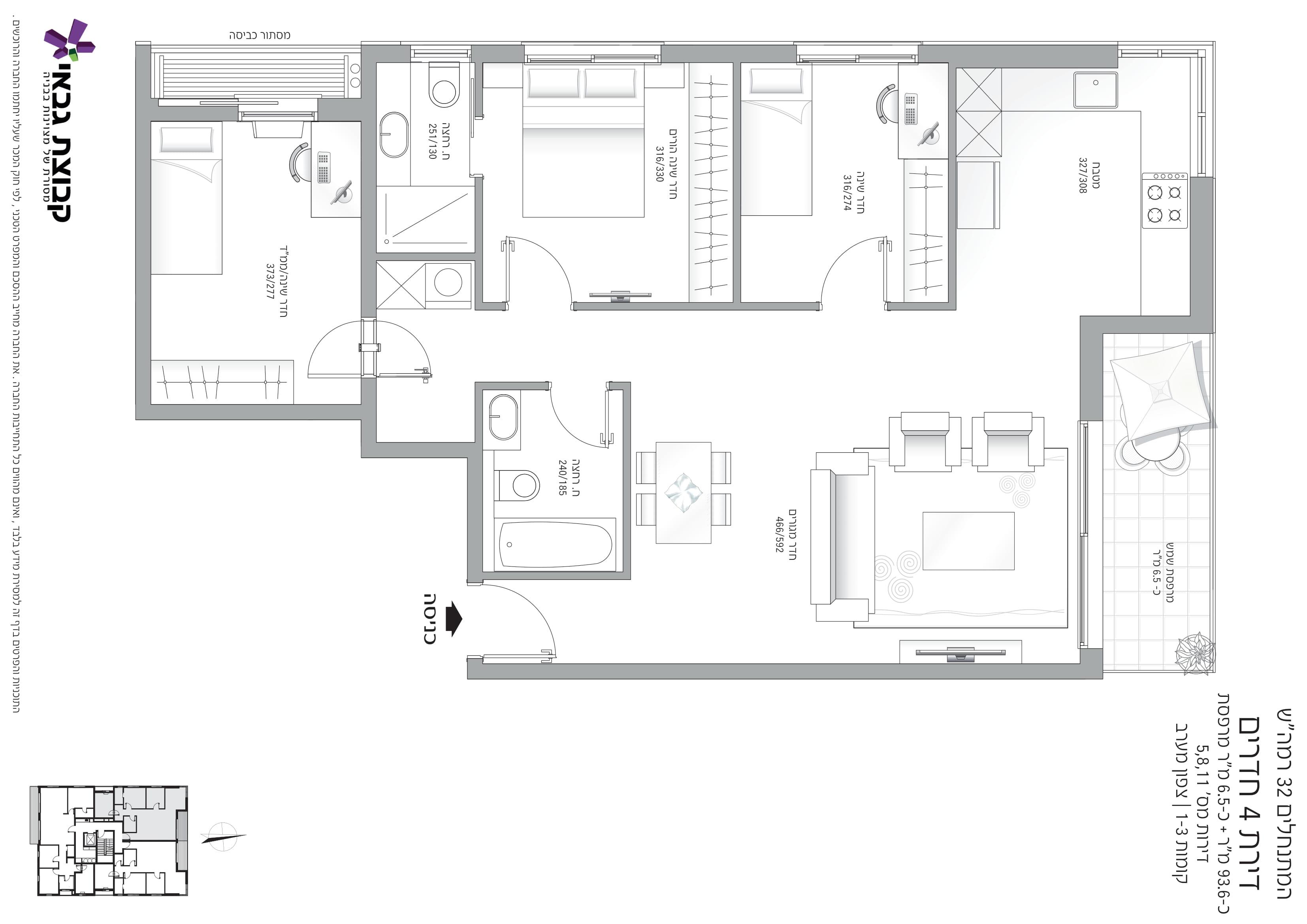 4 חדרים צפון מערב-1